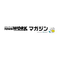 townwork_20160310_thum
