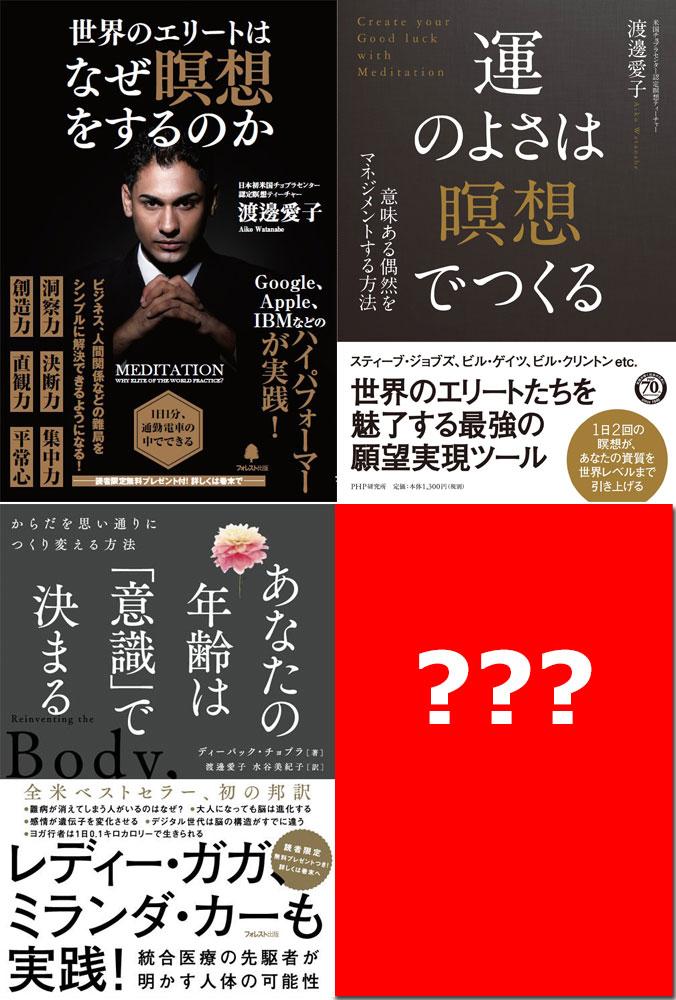 20160504_4Books