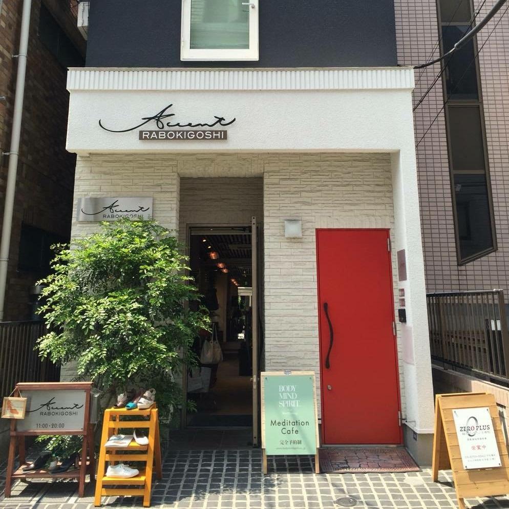 20160520_Salon