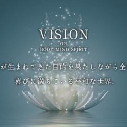 20180422_Vision