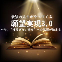 5thBookTitle2