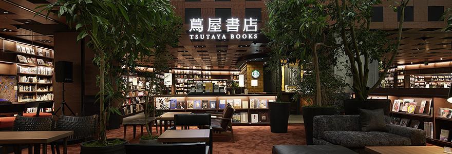 store_umeda