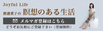 20200831footer_banner_mailmaga