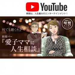 YouTube06
