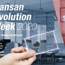 banner_event_SanSan