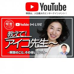 YouTube07
